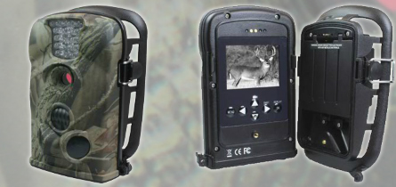 Cheap Wildlife/Game Cameras At Aldi