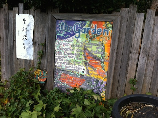 Community Garden Welcome Sign